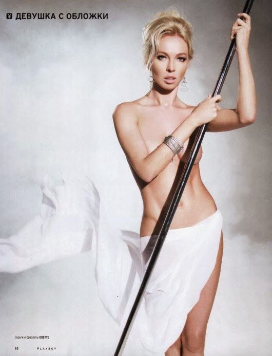 zhenskaya-organ-porno
